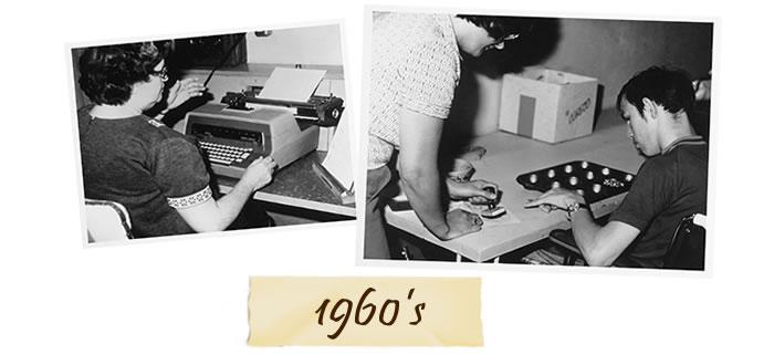 1960s_history